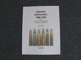 Japanese Ammunition 1880-1945 Part 1